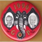 Bob Dole Campaign Buttons (20)