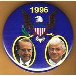 Dole 9H - (Dole Kemp) 1996 Campaign Button