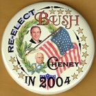 George W. Bush Campaign Buttons
