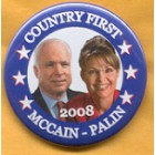 John McCain Campaign Buttons (21)