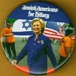 Hillary 49J  - Jewish Americans for  Hillary Campaign Button